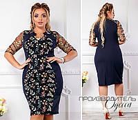 0a826184270efc3 Женская одежда размеры 48-64 в Украине. Сравнить цены, купить ...