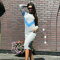 Платье Женское Вязаное миди серое с вставкой полоса 42-46