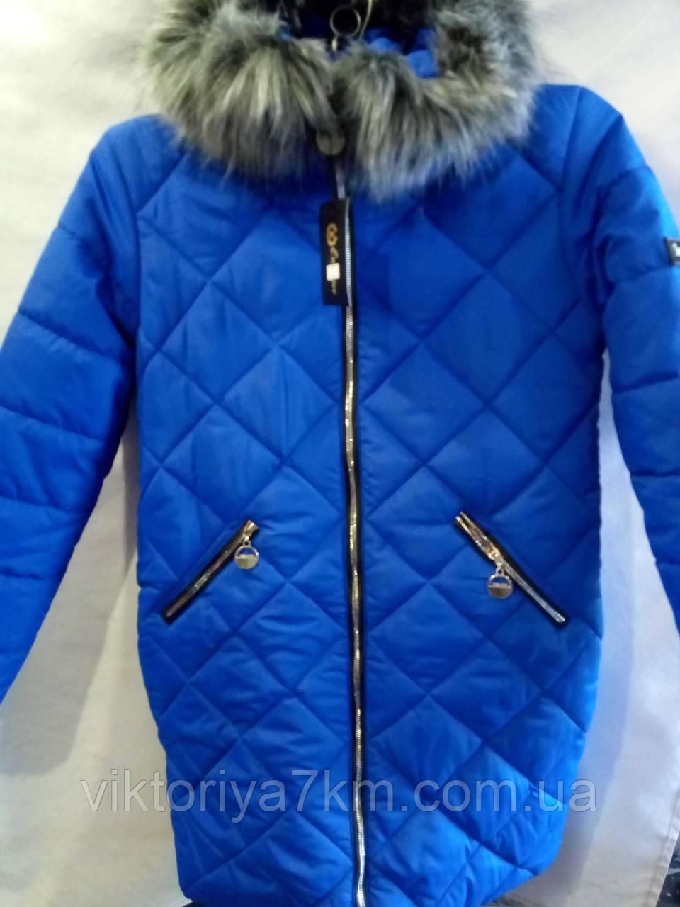 "Куртка женская  длинная теплая (44-52р) ""King"" RS2-1741"