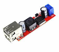 Подвійне авто USB зарядний пристрій DC-DC вхід 6-40 V, вихід 5V3A