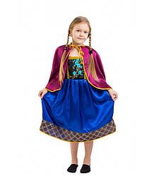 Карнавальный костюм АННА ХОЛОДНОЕ СЕРДЦЕ для девочки 8,9 лет, детский новогодний костюм АННА FROZEN
