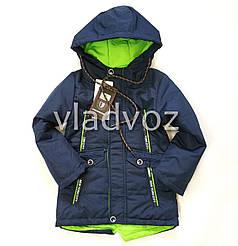 Детская демисезонная куртка для мальчика синяя 4-5 лет