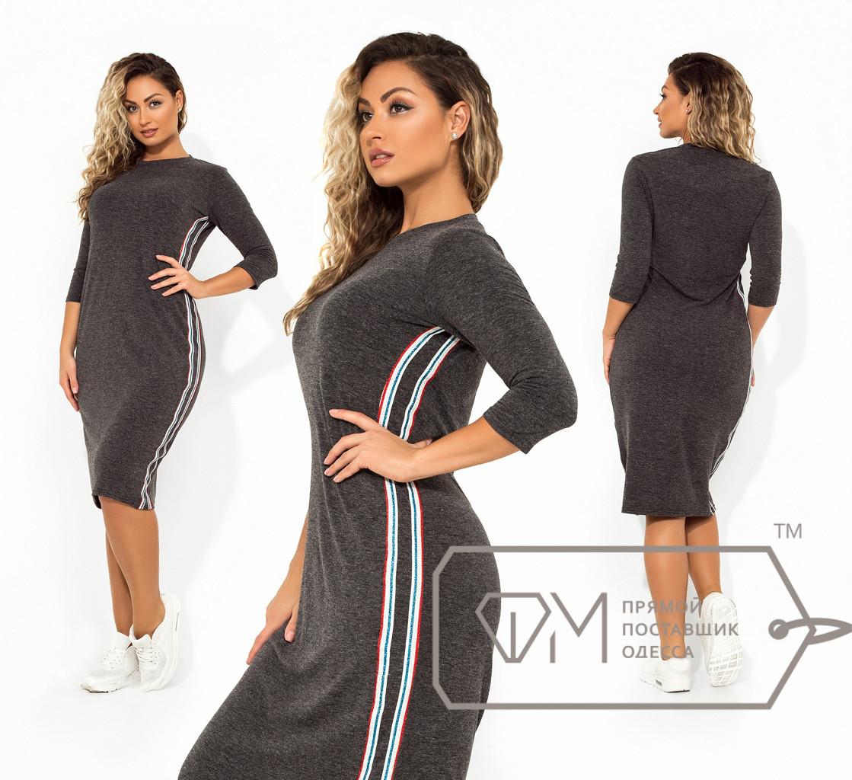 69f2574b005 Повседневное платье ниже колен - All You Need - прямой поставщик женской  одежды оптом и в
