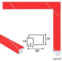 Рамки 30х40 см А3 формат оптом