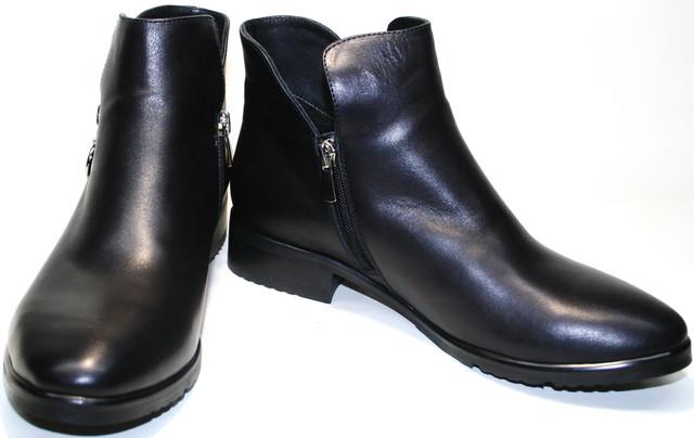 """Ботильоны кожаные Jina collection 6621 окутают ноги теплом и заботой. Натуральные материалы создают внутри """"особенный микроклимат""""."""