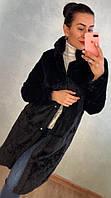 Женская стильная шубка (3 цвета), фото 1
