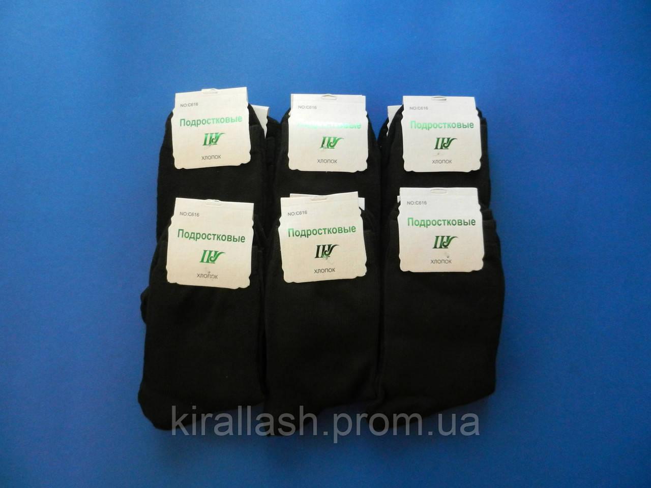 """Подростковые (35-38) хлопковые носки """"Шугуан""""  Чёрные"""