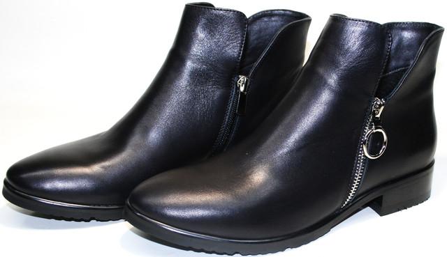 Черные ботильоны Jina collection 6621 Ботильоны черные Jina выгодно подчеркивают вкус и внешность. Юнной девушки и дамы старшего поколения.