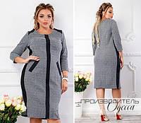 7c567403bf4 Офисные платья больших размеров в Украине. Сравнить цены