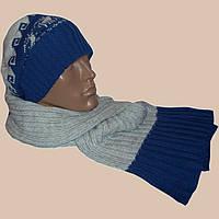 Мужская вязаная шапка - носок,  шарф - петля  c норвежскими орнаментами