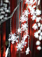 """Новогодняя гирлянда штора-бахрома на окно  «Яркие снежинки"""", фото 1"""