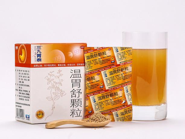 Чай гранулы Вэнь Вэй Шу Кели, Вэньвайшу 6х20г хронический гастрит, боль в желудке