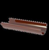 Жолоб водостічний 120мм, L=3000мм коричневий