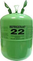 Фреон для кондиционера R22 13,6 кг