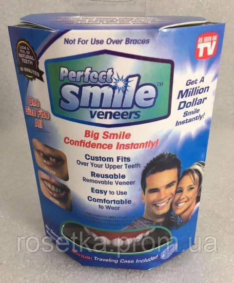 Съемные виниры для верхних зубов Perfect Smile Veneers, накладные зубы Перфект Смайл Венирс