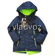Детская куртка для мальчика синие 4-5 лет