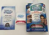 Съемные виниры для верхних зубов Perfect Smile Veneers, накладные зубы Перфект Смайл Венирс, фото 2
