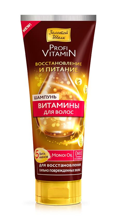 Шампунь Витамины для волос Восстановление и питание