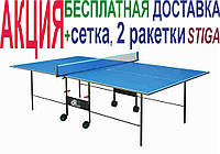 Складной теннисный стол Gk-2/Gp-2
