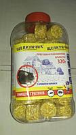 Щелкунчик родентицид-прессованные парафиновые брикеты карамель 320г (бродифакум, 0,005%)
