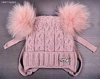 Зимняя шапка с двумя меховыми помпонами для девочки +, фото 1