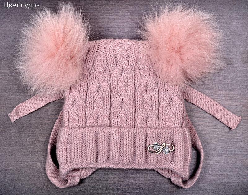 Зимняя шапка с двумя меховыми помпонами для девочки +