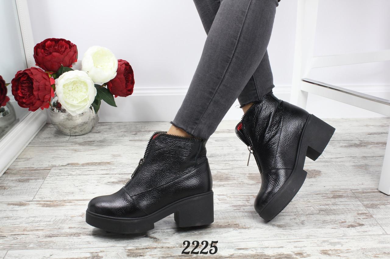 Ботиночки TREND