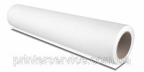 Бумага для плоттера 610 мм (А1+) 80 г/м2