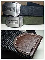 """Тактический Ремень брючный 5.11 с метал, пряжкой (1.5"""" Cobra BDU Belt)"""