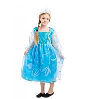 Карнавальный костюм ЭЛЬЗА ХОЛОДНОЕ СЕРДЦЕ для девочки 4,5,6,7,8,9 лет, детский маскарадный костюм ЭЛЬЗЫ FROZEN