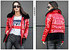 """Женская стильная куртка """"Барселона"""". ВС-6-0818, фото 8"""