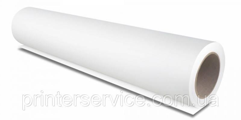 Бумага для плоттера 594 мм (А1) 80 г/м2