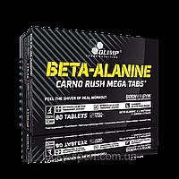 Olimp Labs Beta-Alanine 80 tab