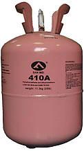 Фреон (холодоагент) R-410А для кондиціонера 11,3 кг