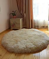 Коврик из овечьих шкур КРУГ, белый натуральный цвет, размер 140*140