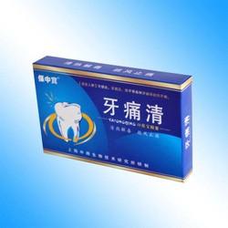 Таблетки от зубной боли Бао Бао Цин (12шт)