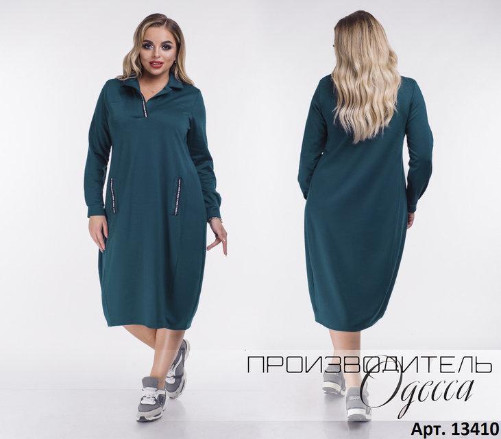 Платье женское большой размер 50-52, 54-56, 58-60