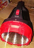 Светодиодный аккумуляторный фонарь Yajia YJ-2827 (ручной, настольный), оптом
