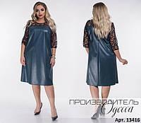 eadaf3dc9ea Платье женское трикотаж джерси+пайетка большой размер 48-50