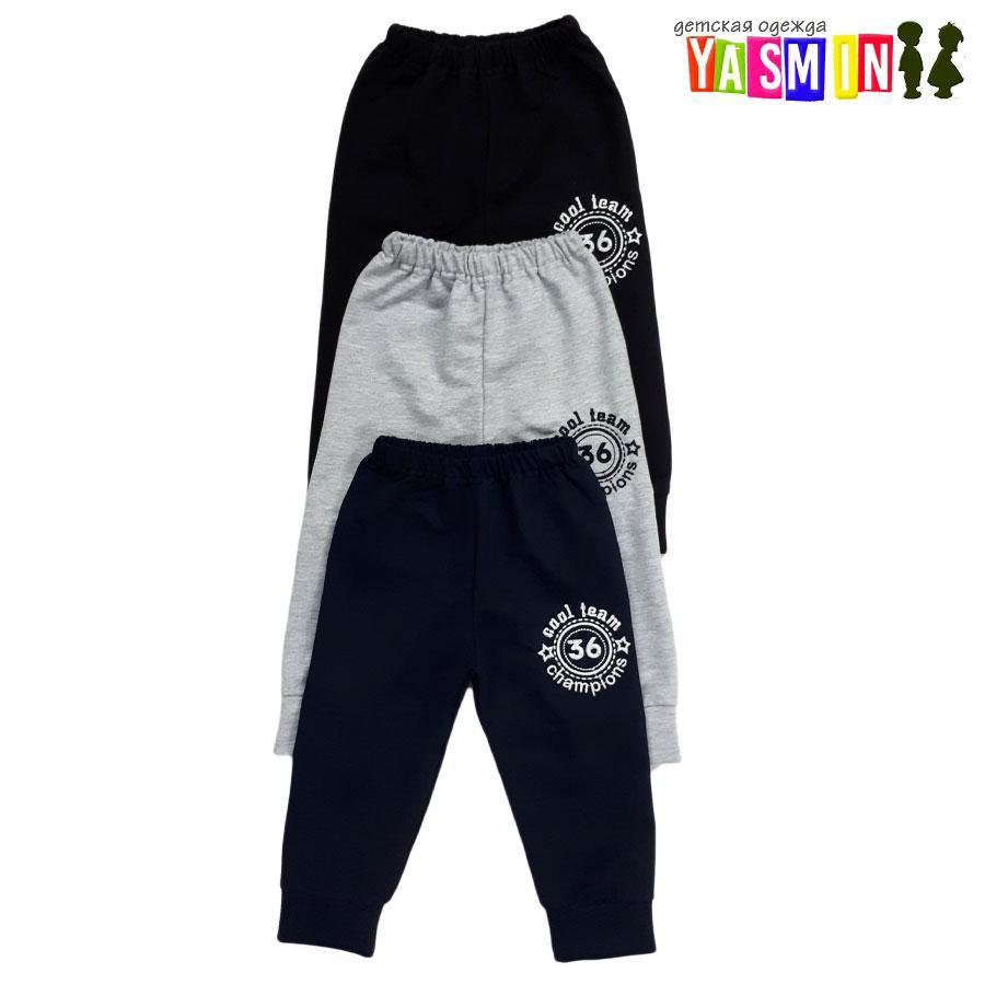 Спортивные детские штаны (2-ух нитка)
