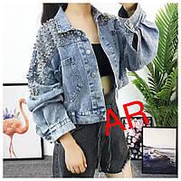 Женская шикарная джинсовая куртка , фото 1