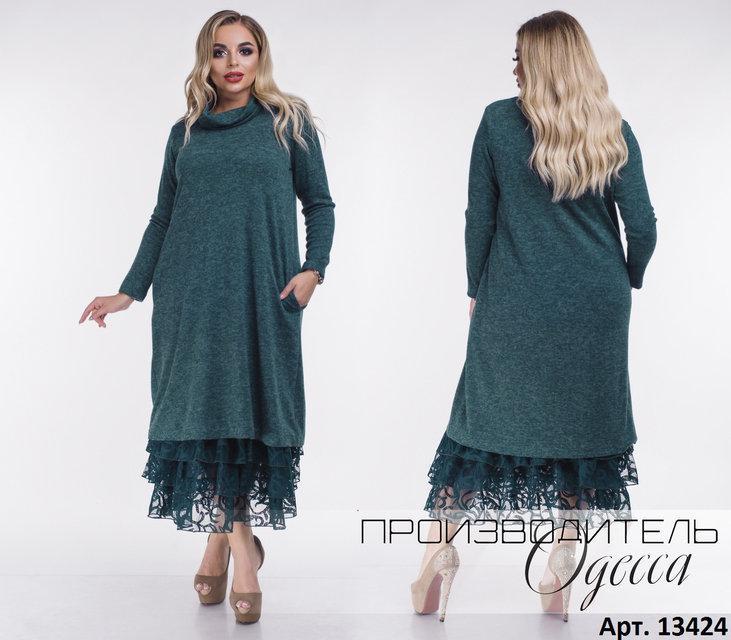 Платье женское большой размер 48-50,52-54