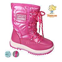 bfdeaa8a8 Зимняя обувь дутики водонепроницаемые для девочек средние размеры 27-32  оптом