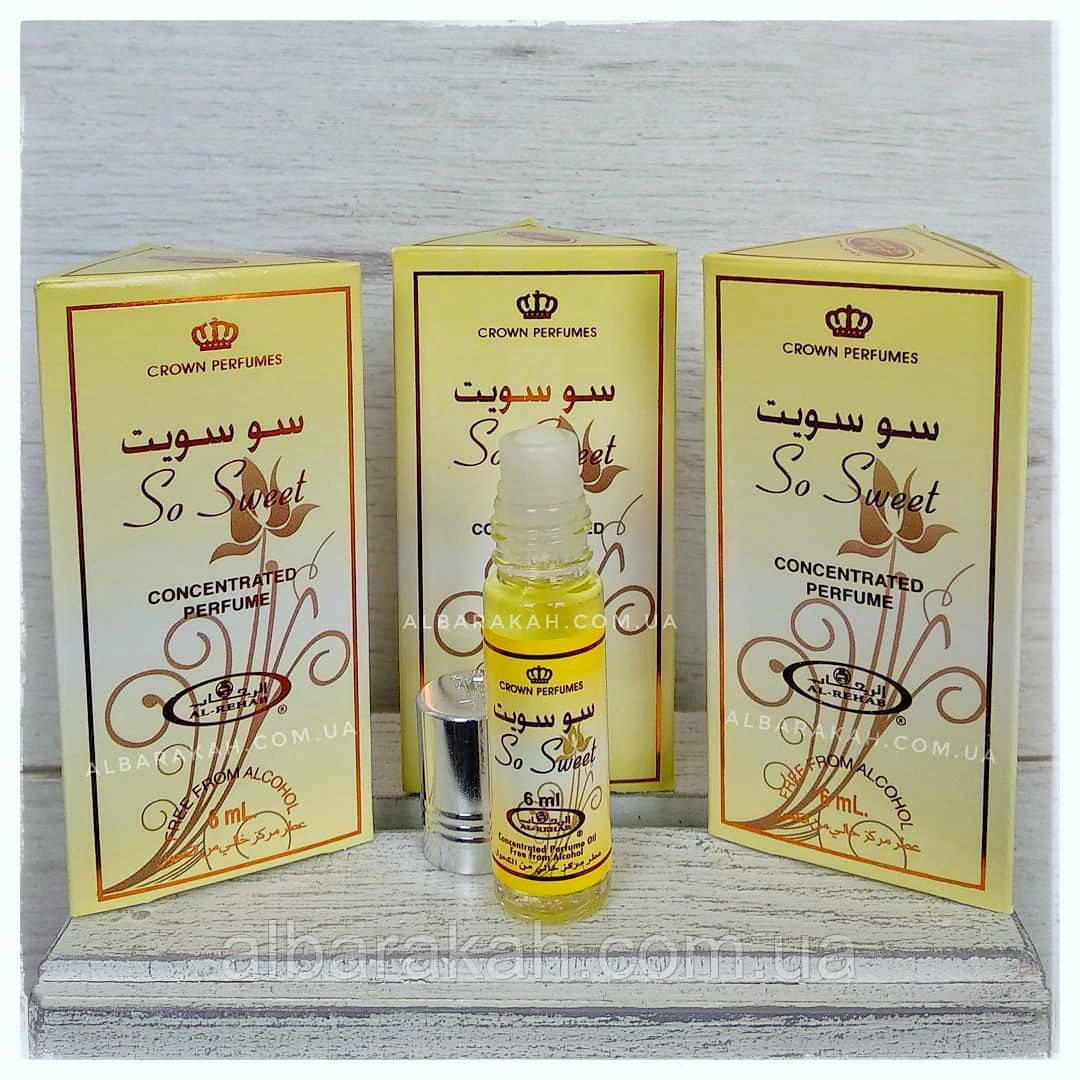 Арабские масляные духи So Sweet  Al Rehab (Аль Рехаб) 6 мл