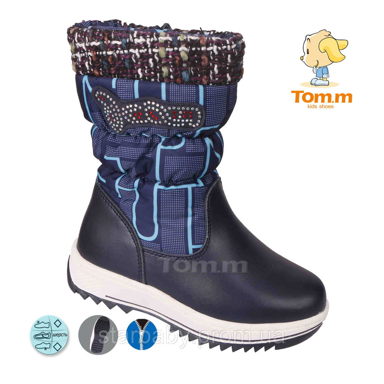 8a22eebf5 Зимняя обувь дутики водонепроницаемые для девочек средние размеры 27-32  оптом -