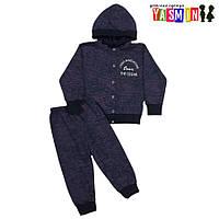 Детский повседневный костюм, на рост 104-110 см. (с начесом)