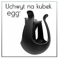 Подстаканник к коляскам BabyStyle Egg