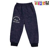 Детские спортивные штаны (футер с начесом)