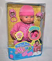 Многофункциональная кукла 5243 МИША плачет, мимика