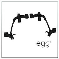 Адаптер для дополнительного сиденья к коляскам BabyStyle Egg